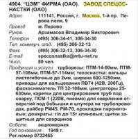 post-030226600_1544528691_thumb.jpg