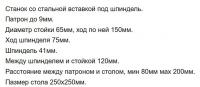 post-074149900_1544281321_thumb.jpg