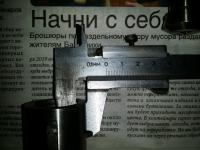 post-117038-041298800_1544278037_thumb.jpg