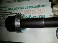 post-117038-063505500_1544277785_thumb.jpg