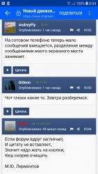 Screenshot_20190107-080440_Samsung Internet.jpg