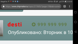 Screenshot_2019-01-11-22-33-05.png