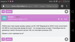 Screenshot_2019-01-12-02-17-40.png