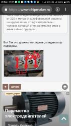 Screenshot_2019-01-28-11-37-13-952_com.android.chrome.png