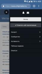 Screenshot_20190107-043331.png
