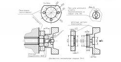 Доработка поперечки ТН-1.jpg