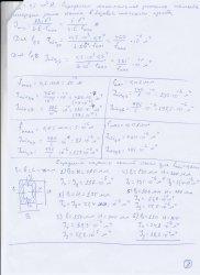 2.thumb.jpg.de22b9a5a50dffc4006aa9b4ef0c2a74.jpg