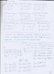 3.thumb.jpg.019aefe6f902ac12d32098955758f545.jpg