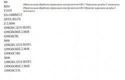 388386673_.thumb.jpg.9ab0b2114904d7832d435370071a4e36.jpg