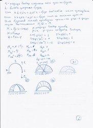 5.thumb.jpg.bc1345cbc76556fb7952971295a99100.jpg
