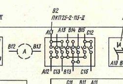 5bc4e368069b0__.jpg.aa2cea5360ddb481dbaacc0bf211cb1f.jpg