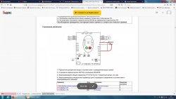 Схема частотника.jpg