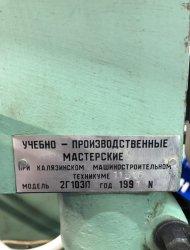 78BA57D0-4E04-4AC8-8778-4AFDD0356C53.jpeg