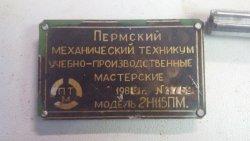 816432273_..(...)_2115_1988.nix1amchipmaker_ru.thumb.jpg.7063986913bc9b6076e0a36d69fd61c6.jpg