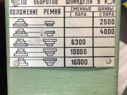 D992B129-313A-4A81-A3E6-DD1A0234973D.jpeg