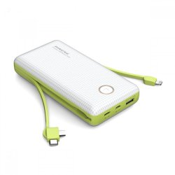 PINENG-PN-959-20000mAh-Built-In-2-Cable-Lithium-Polymer-Power-Bank-White-1000x1000.jpg