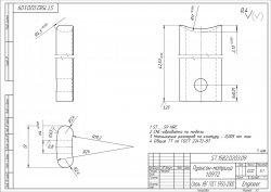 9 - ST.1582.0203.09 Пуансон-матрица 1.0972 - А3_page-0001.jpg