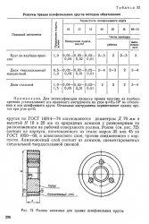 Каталог 3.jpg