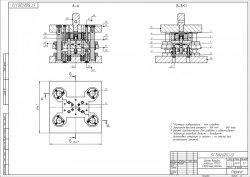 0.0 - ST.1582.0203 Штамп вырубки матрицы 1.0972 - А2_page-0001.jpg