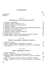 Кулагин И.И, 2.jpg