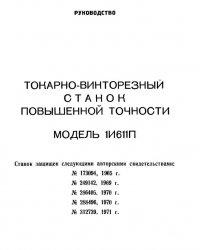 537770323_.thumb.JPG.4d40f6b641690f2dee8757c545b84b51.JPG