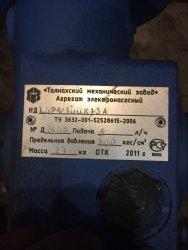 C2EA64FF-8237-43B5-91CF-BB95277C68D5.thumb.jpeg.1ba306786117f9cffc16a9a6c0e8dabb.jpeg