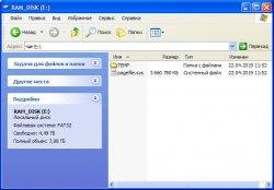 RAM_Disk.thumb.jpg.14ba5743276b821862f8aea058c1fa49.jpg