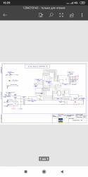 Screenshot_2019-04-11-16-29-57-733_com.microsoft.office.word.png