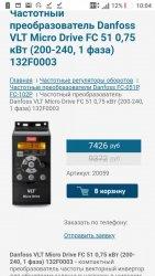Screenshot_20190427-100438.jpg