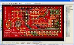 Shield.thumb.jpg.89325326e2113f4b979cfffd076b3ce1.jpg