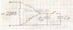 podklyuchenie-trekhfaznogo-dvigatelya17.thumb.jpg.26b39fdcce68f28f816a1bd860aef7df.jpg
