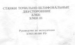 3l631.jpg