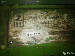 EE042D38-CB36-4346-864B-ED463BCF718C.thumb.png.e334c790108641769f6d2f96dc3a6455.png
