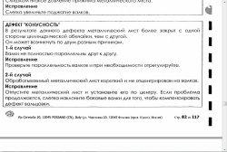 Вальцовка3.jpg