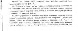 1979325113_.thumb.jpg.2efdf67e9e4737b9155128a70a10c7a5.jpg