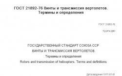 127589959_.thumb.jpg.207a4ce6bb18ef852ff16725fc550dce.jpg