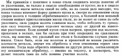 1634050660_.thumb.jpg.81face3d931b32bd272f5378afe9f87d.jpg