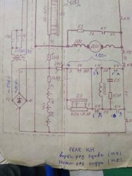 Схема привода постоянного тока.jpg