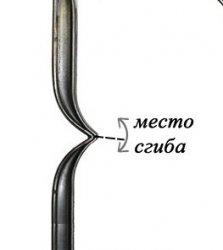 Универсальный купольный вензель 3 УКВ-3 455-130 с вз.jpg