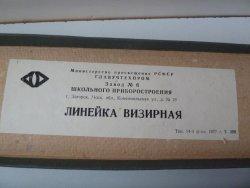 947355395_(.).6._1977.1.13meshok_net.thumb.jpg.adc44eb6b5cae6092b7ebe0729a09e8e.jpg
