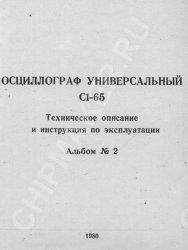 S1-65.jpg