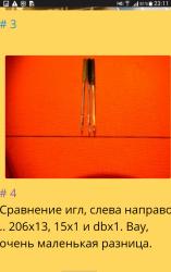 Screenshot_2019-07-20-23-11-48.thumb.png.ff33364e5b47b8983775b610a53058aa.png