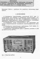 i1-9_kalibrator.jpg