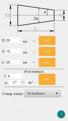 ru_cones.thumb.png.a1dd3bd846e0c975099666d2d3e3e362.png