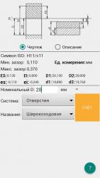 ru_fits.thumb.png.638a29368d9d8121b0cada864cc21cb9.png