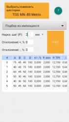 ru_lathe_change_gears.thumb.png.3cb124462494f37e4b5ce4ce0cf4a5a7.png