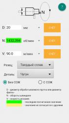 ru_lathe_cutting_speed.thumb.png.f6f2d711983f2b4710dbefb35fabdfad.png