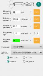 ru_mill_cutting_params.thumb.png.9110a63a87e67f045f0c5738981fbd28.png