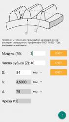 ru_single_gear.thumb.png.9e09817e1563719c1d6c594b758fa4c2.png