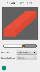 ru_visual_thermometer.thumb.png.0ebee8d24e978a5ed479652983794e05.png